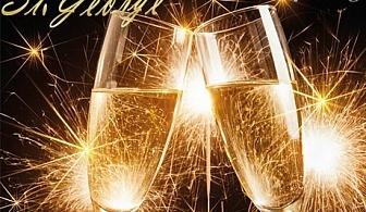 Нова Година във Велинград. 3 нощувки, 3 закуски и празнична вечеря + сауна, парна баня и джакузи в хотел Свети Георги