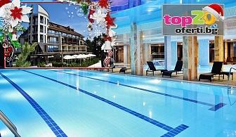 Нова Година във Велинград! 3 нощувки със закуски и вечери + Минерални басейни + СПА + Празнична програма всеки ден в Хотел Инфинити 4*, Велинград, от 975 лв. на човек