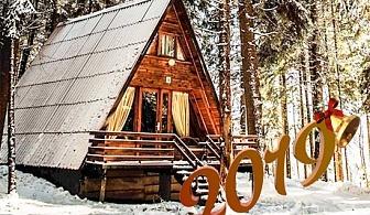 Нова Година във Вилно селище Ягода и Малина*** Боровец! 3 нощувки за четирима или петима в самостоятелна вила