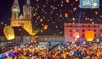 Нова Година 2017 в Загреб с Дари Травел! 3 нощувки с 3 закуски и 2 вечери в хотел Puntijar 4*, транспорт и богата програма