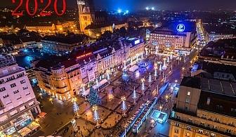 Нова Година в Загреб, Гърция! Транспорт, 3 нощувки със закуски и вечери, едната празнична от Караджъ Турс