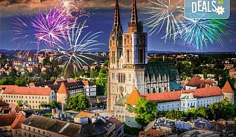 Нова година 2019 в Загреб, Хърватия, с Караджъ Турс! 3 нощувки с 3 закуски и 2 вечери в хотел Laguna 3* , Новогодишна Гала вечеря, транспорт и водач!