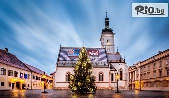 Нова година в Загреб! 3 нощувки със закуски и вечери, едната Празнична в Хотел Laguna 3* + автобусен транспорт, водач и възможност за посещение на Любляна, от Караджъ Турс