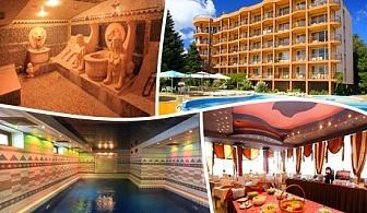 Нова година в Златни Пясъци! 3 нощувки на база All Inclusive на човек + гала вечеря в хотел Бона Вита
