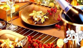 Нова Година в Златни Пясъци! 2 или 3 нощувки на човек на база All Inclusive Light + празнична Новогодишна вечеря с DJ в хотел Мечта