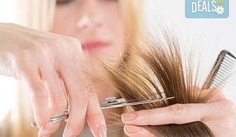 Нова прическа! Дамско подстригване при майстор-стилист на Wave Studio - Люлин!