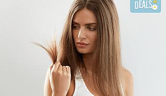 Нова прическа! Подстригване, кератинова терапия и оформяне на прическа със сешоар по избор на клиента в салон за красота Bellisima!