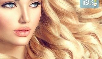 Нова визия! Подстригване, боядисване с боя на клиента, маска, терапия с италианска козметика и сешоар от салон Ванеси