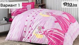 Нови десени на детски спални комплекти от ранфорс за единично легло, от Шико-ТВ-98 ЕООД
