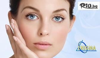 Нови клетъчни технологии - Забавяне процесите на стареене на кожата чрез иновативна терапия с клетъчна козметика Most beauty за лице, шия и деколте, от Центрове Енигма