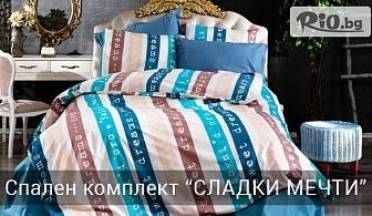 Нови модели луксозни ранфорс спални комплекти за Спалня 180см, от Шико - ТВ