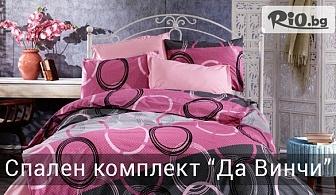 Нови модели луксозни ранфорс спални комплекти за ДВОЙНА Спалня, от Шико-ТВ-98 ЕООД