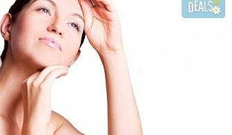 Ново предложение за професионално почистване на лицето! Черна маска за лице с трайно премахване на черни точки от Shills