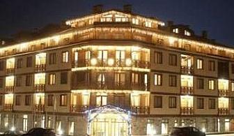 Новогодишен купон в Банско, 3 дни за двама с Гала вечеря от Вихрен Палас Ски и Спа