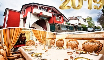Новогодишен куверт на човек с DJ, томбола с награди и подаръци за децата в хотел-ресторант Свети Никола, София, кв. Бояна