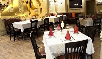 Новогодишен куверт за празнична вечеря в хотел Александър Палас, Драгалевци, София