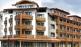 Новогодишен празник в Банско, 3 дни с включени вечери, една от които празнична от Хотел Орфей