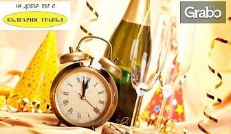 Новогодишна екскурзия до Будва, Котор и Дубровник! 4 нощувки със закуски и 3 вечери, плюс транспорт