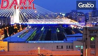 Новогодишна екскурзия до Букурещ! 2 нощувки със закуски, плюс транспорт