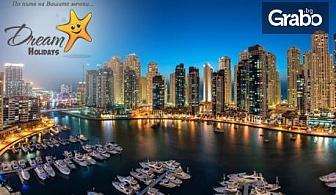 Новогодишна екскурзия до Дубай! 7 нощувки със закуски - без или със празнична вечеря, плюс самолетен транспорт