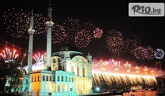 Новогодишна екскурзия до Истанбул, Одрин и Чорлу! 2 нощувки със закуски и автобусен транспорт и водач, от Караджъ Турс