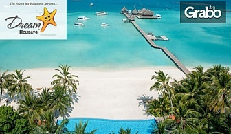 Новогодишна екскурзия до Сингапур и остров Бинтан! 8 нощувки със закуски и 6 вечери, плюс самолетен транспорт