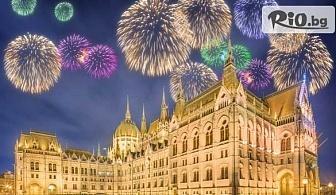Новогодишна екскурзия до Виена, Будапеща и Белград! 3 нощувки със закуски, автобусен транспорт, водач и туристическа програма, от Мивеки Травел