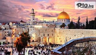 Новогодишна екскурзия до Витлеем, Тел Авив, Йерусалим, река Йордан, Мъртво море! 3 нощувки със закуски и вечери + Богата екскурзионна програма и входни такси, от Дрийм Холидейс