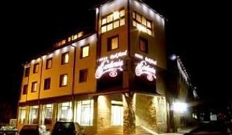 Новогодишна наздравица в Банско, 3 дни с вечери и Новогодишен куверт от Парк хотел Гардения