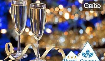 Новогодишна почивка за двама в Смолян! 3 или 5 нощувки със закуски и вечери - едната празнична