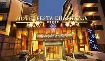Новогодишна приказка в Боровец, 4 дни полупансион с празнична вечеря в Хотел Феста Чамкория