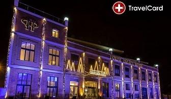 5* Новогодишни пакети в Porto Palace, Солун