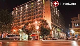 4* Новогодишни празници в хотел Capsis, Солун