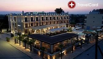 4* Новогодишни празници в хотел Danai Hotel & Spa, Гърция