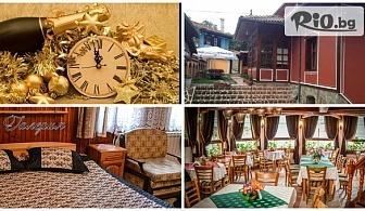 Новогодишни празници в Копривщица! 3 нощувки + 2 закуски, 2 обяда и 3 вечери /едната Празнична/, от Комплекс Галерия