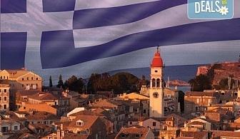 Новогодишни празници на о. Корфу, Гърция: 3 нощувки, закуски и вечери в Olympion Village 3*, със собствен транспорт!