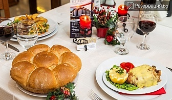 Новогодишни празници в Тетевен. Три нощувки със семейството, три закуски, една вечеря + една Новогодишна вечеря