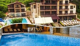 НОВООТКРИТИЯ хотел Огняново СПА Ви очаква с ТОПЪЛ МИНЕРАЛЕН басейн + нощувка със закуска, обяд и вечеря само за 51 лв.