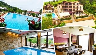 НОВООТКРИТИЯ хотел Огняново СПА Ви очаква с ТОПЪЛ МИНЕРАЛЕН басейн + нощувка със закуска, обяд и вечеря само за 64 лв.