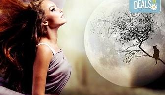 Нумерологичен анализ на личността плюс подарък по избор - анализ на името или изчисляване и анализ на асцендент и Луна в хороскопа
