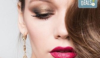 С обич към детайлите! Пробиване на уши от специалист естетик + ПОДАРЪК: поставяне на медицински обици в Miss Beauty