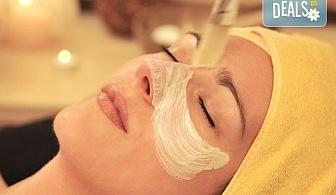 С обич за Нея! Цялостен масаж с жожоба, кристалотерапия, парафинова терапия на лице и ръце и комплимент - бяло вино или плодов чай от Senses Massage & Recreation