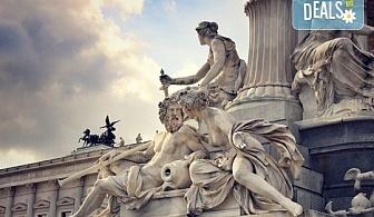 Обиколна екскурзия от март до юли до Венеция, Залцбург, Виена и Будапеща: 4 нощувки със закуски и транспорт от България Травъл!