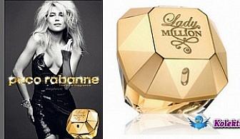 Облечи се в дълготраен изискан аромат! Дамски парфюм Paco Rabanne Lady Million 80ml или Мъжки парфюм Paco Rabanne 1 Million 80ml за 44 лв!
