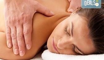 Облекчете болката в гърба с лечебен масаж на гръб и ултразвук с противовъзпалителен гел от салон Цветна светлина
