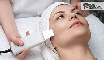 Обогатено почистване с ултразвукова шпатула + терапия за свежа кожа, от Салон за красота Емоция
