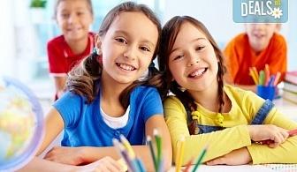 Образование и забавление в едно! Еднодневна или седмична лятна занималня в Учебен център Mathtalent!