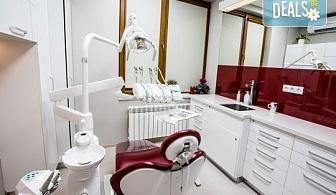 Обстоен дентален преглед, почистване на зъбен камък и зъбна плака с ултразвук и полиране с Air Flow в Deckoff Dental