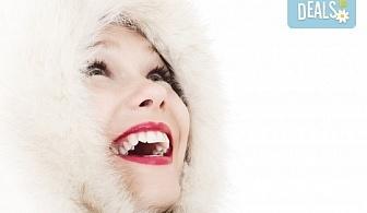Обстоен преглед, план на лечение, почистване на зъбен камък, полиране с Air Flow и професионално избелване, от МР Дент
