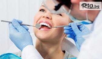 Обстоен преглед и план за лечение + почистване на зъбен камък с ултразвук + полиране и отстраняване на петна и налепи с Airflow и визуализация на плаката, от Д-р Атанас Киров